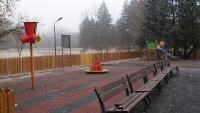 Пейка Сидни на детска площадка
