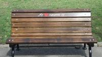 Градинска пейка с рекламен надпис