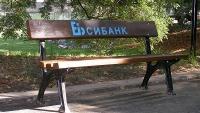 Рекламна пейка София